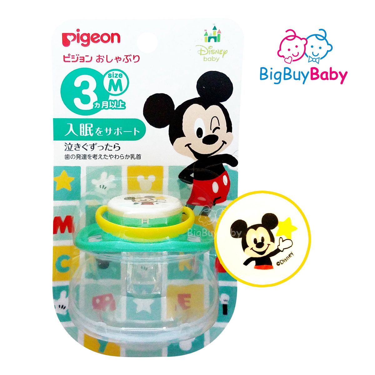 Pacifer M size 3M+ Mickey (#133036)