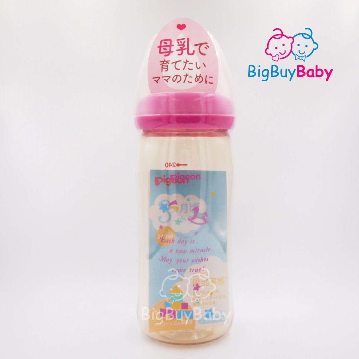Wide-Neck Feeding Bottle PPSU 240ml/Pink