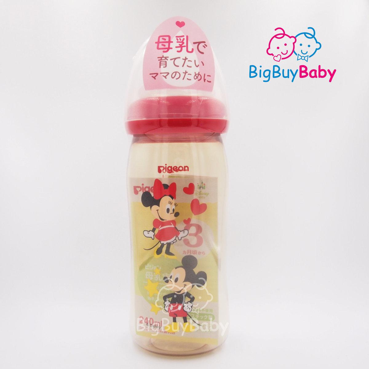 寬口母乳實感奶瓶 PPSU 240ml/紅米奇