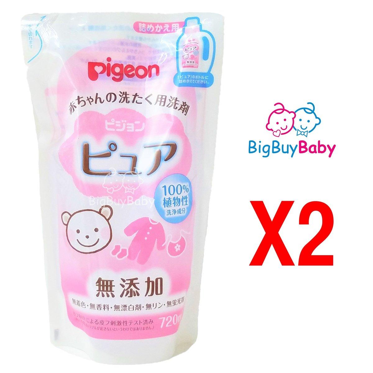 嬰兒溫和洗衣液720ml補充裝X2
