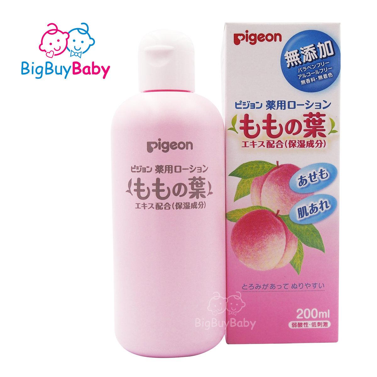 桃子水200ml