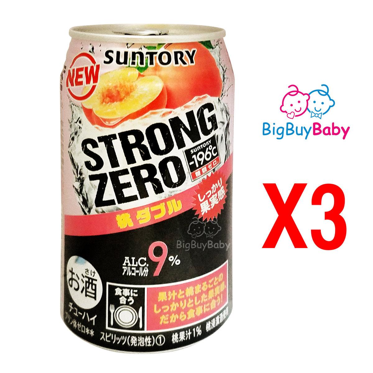 STRONG ZERO -196˚C 桃子 350ml x3 (#240872)