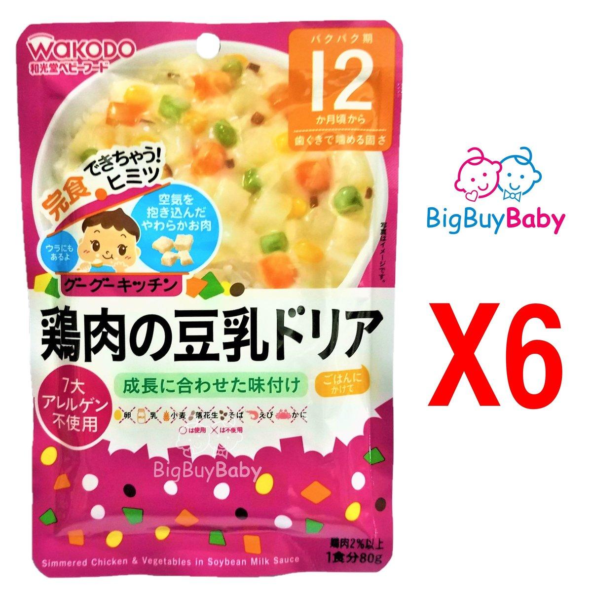 Simmered Chicken & Vegetables In Soybean Milk Sauce 80g x 6 (IE373)