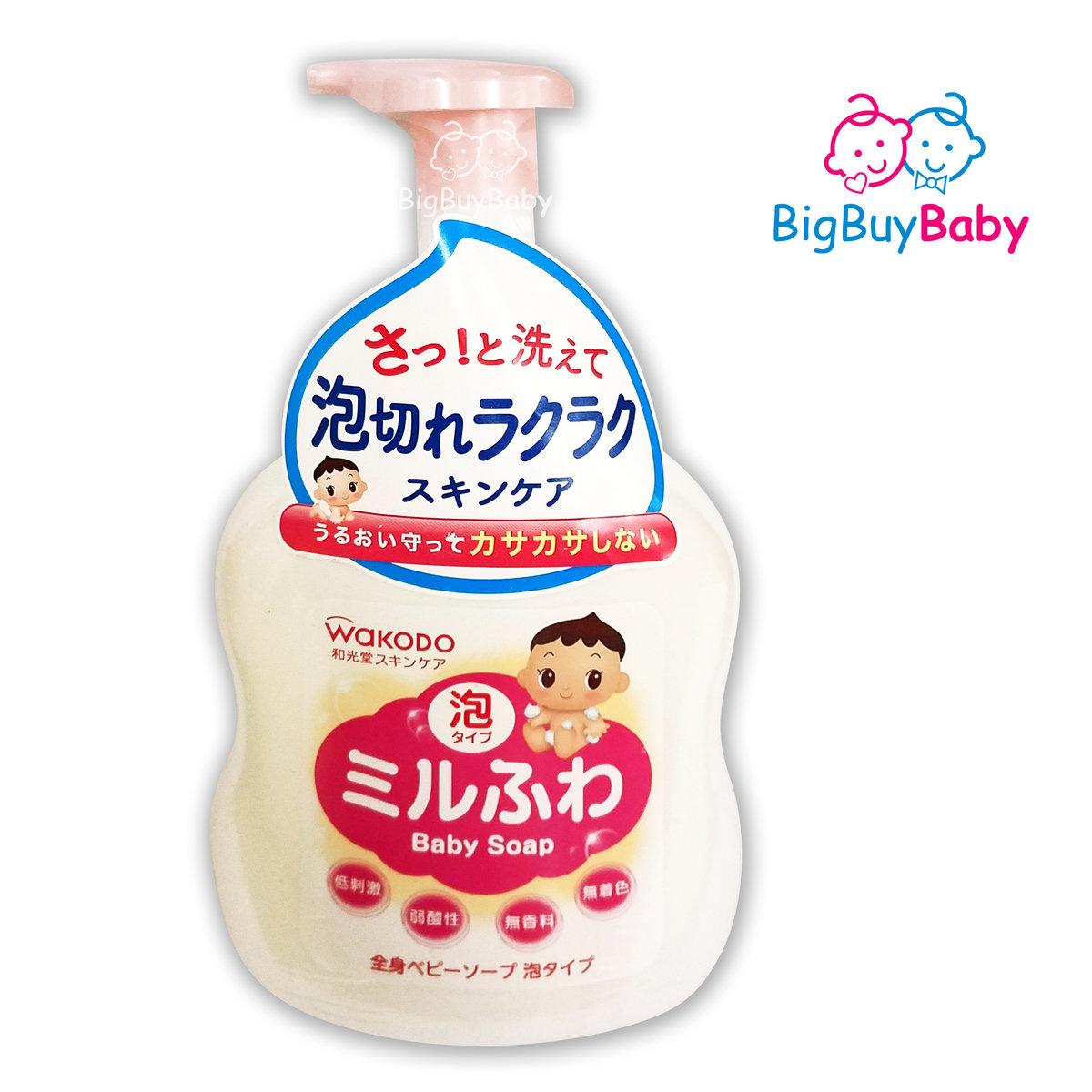 Baby Foam Soap 450ml (#192011)