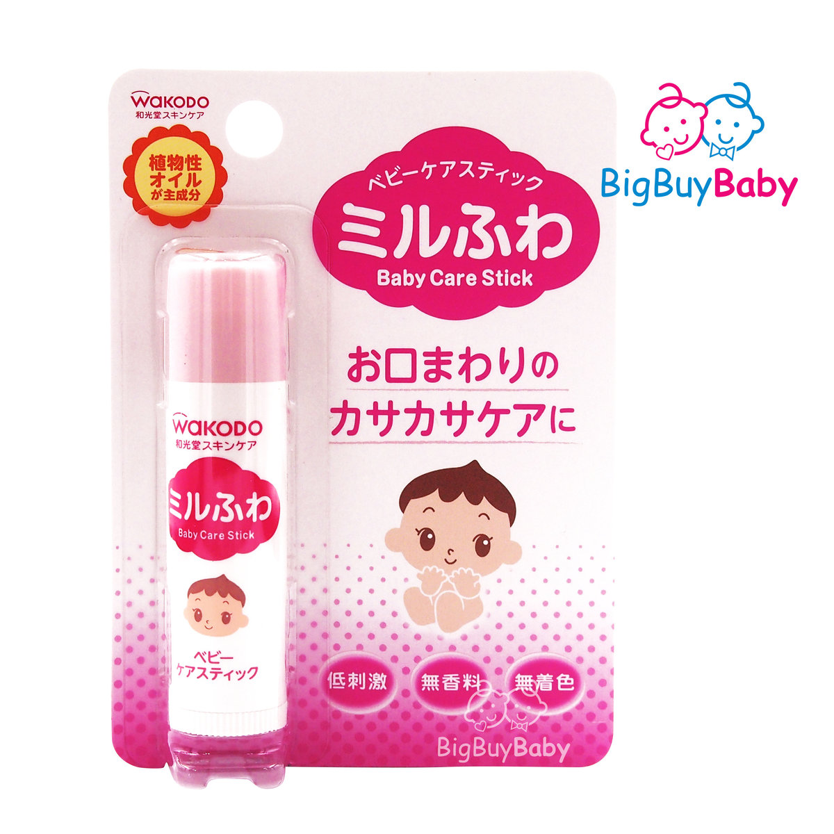 Baby Care Stick 5g