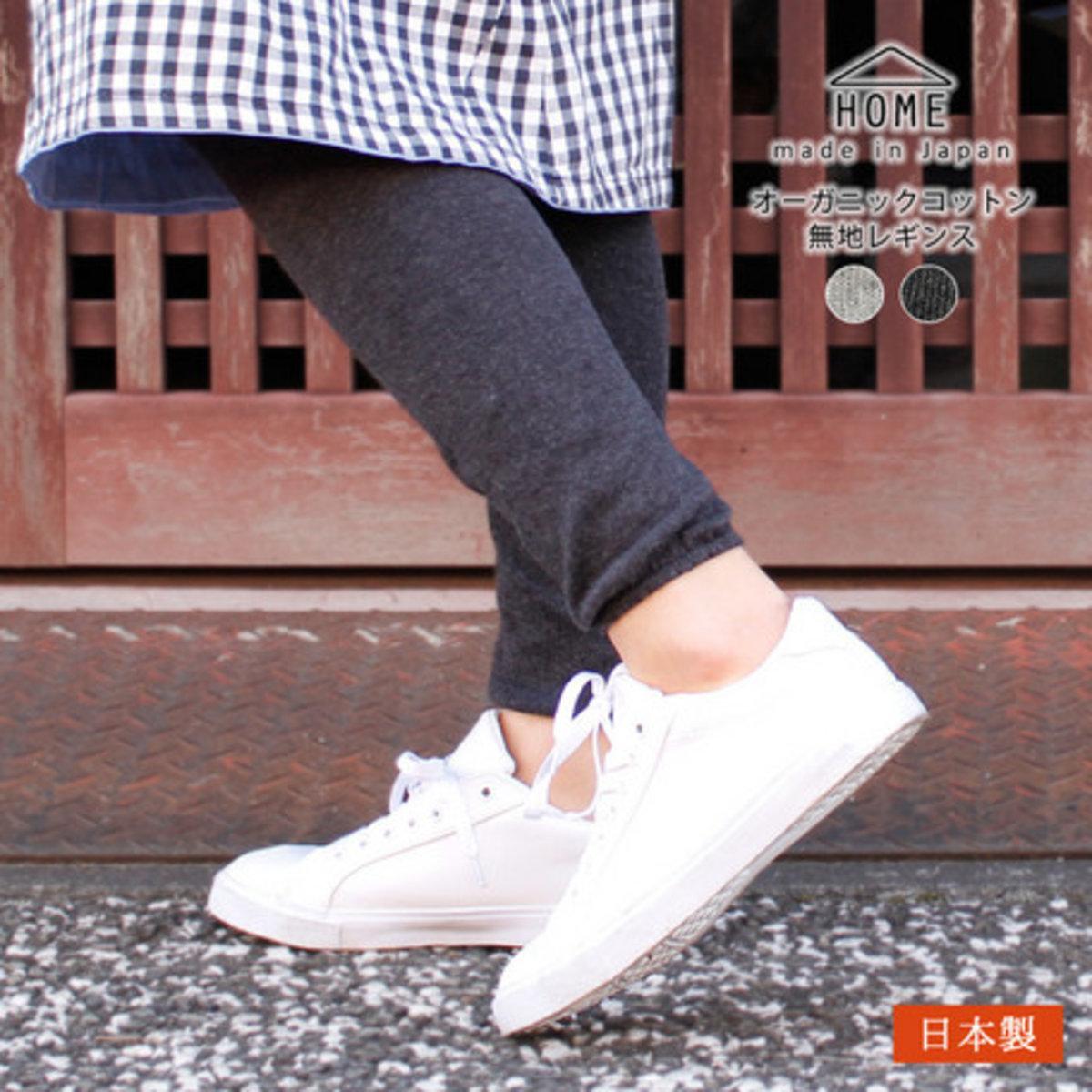 Japanese 100% Organic Cotton Leggings 1pc (Color : Dark Grey)