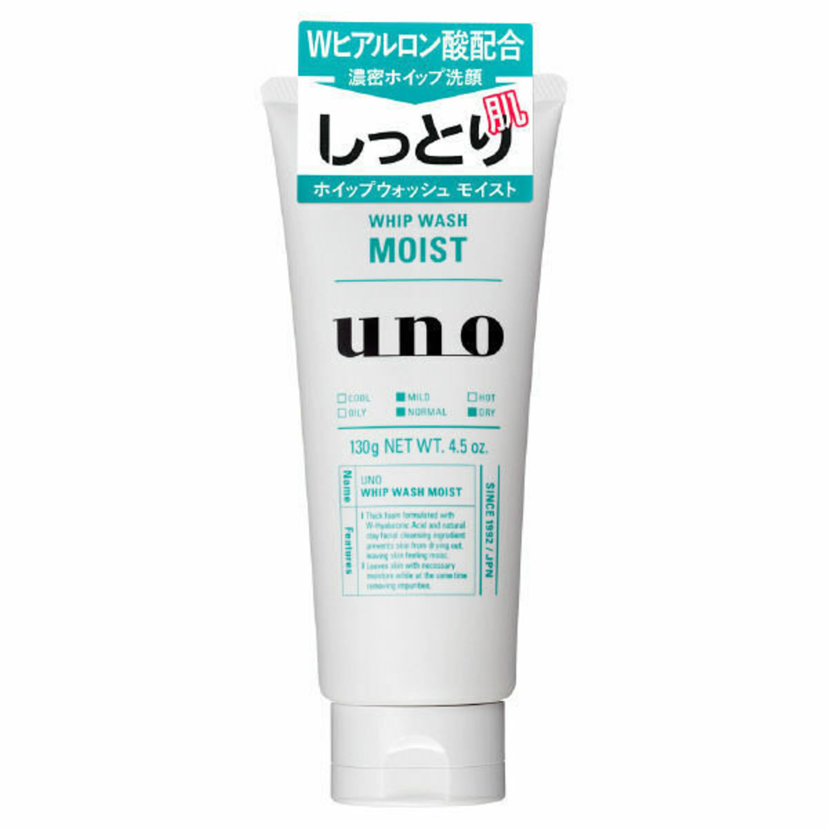 UNO Men's Face Whip Wash MOIST 130g  (Parallel import)