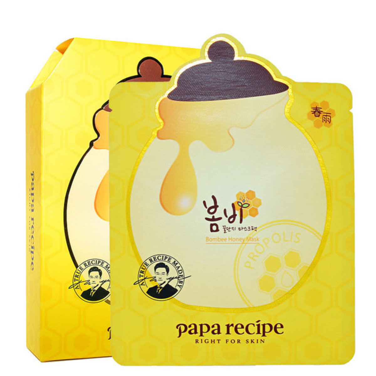Bombee Honey Mask (10pcs/Box) [Parallel Import]