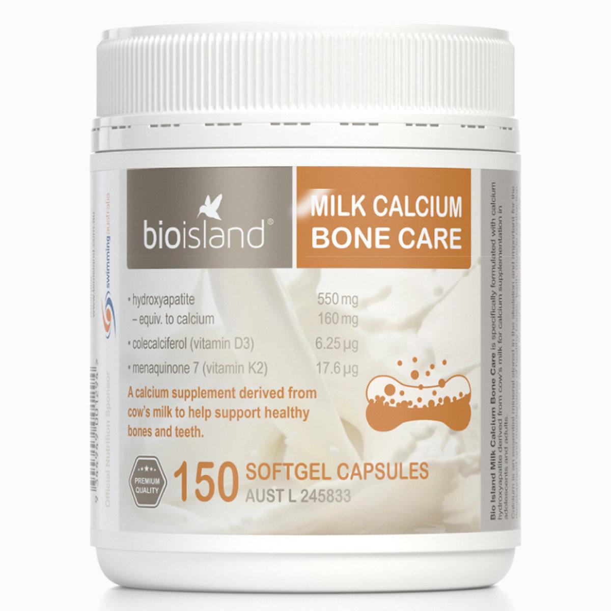 天然液體牛乳鈣骨健康膠囊 150粒(平行進口貨品)