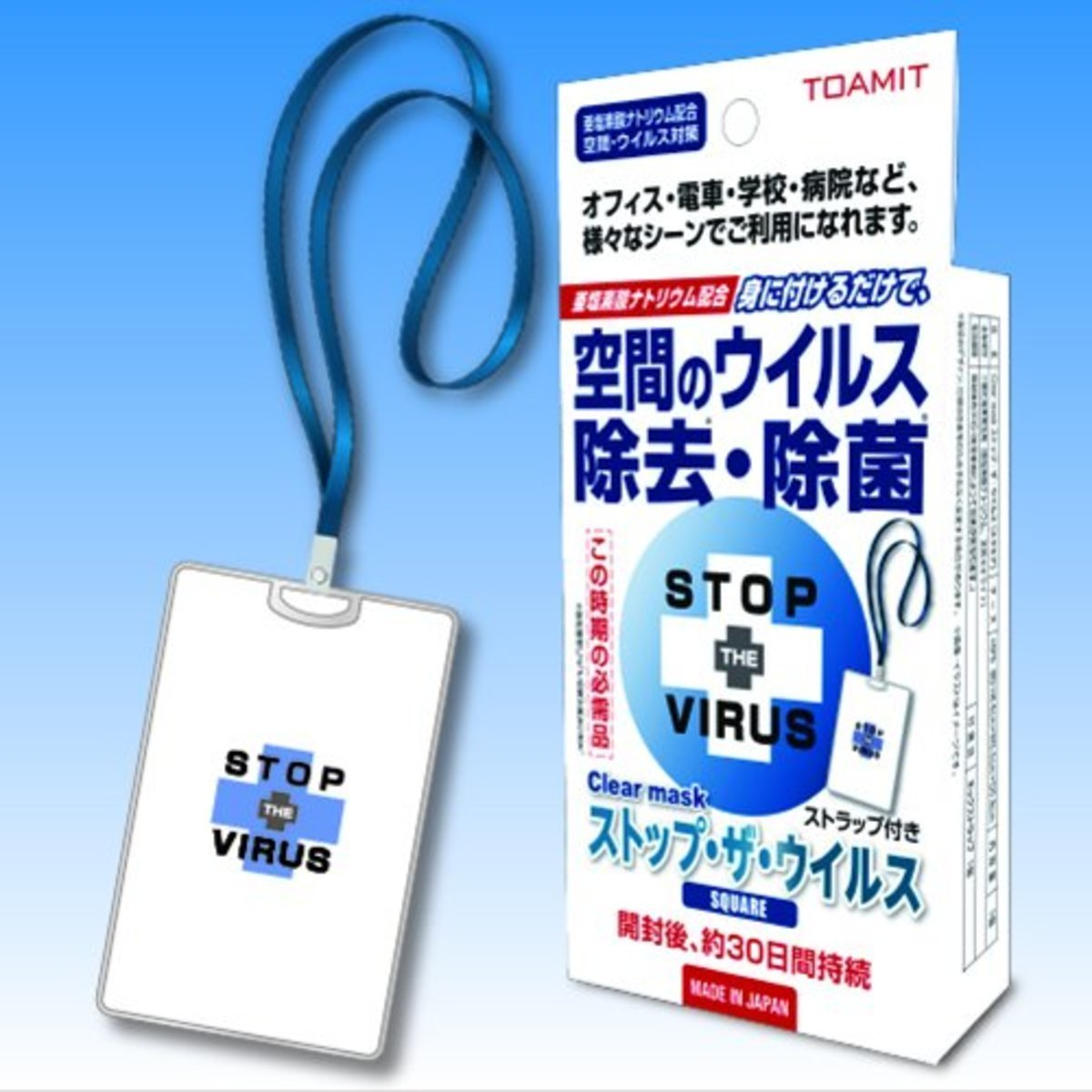 """Japan Made """"STOP THE VIRUS"""" Anti-Virus Anti-Bacteria Wearable Card with Strap (3rd Edition)"""