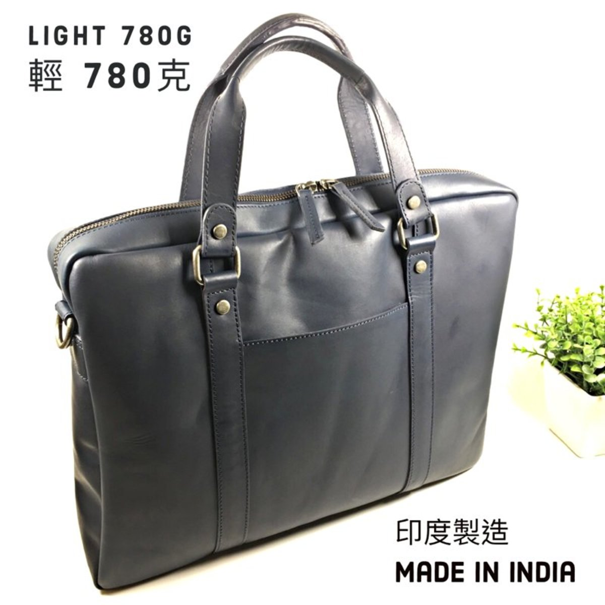 Vegetable tanned Cow Leather Briefcase BM007