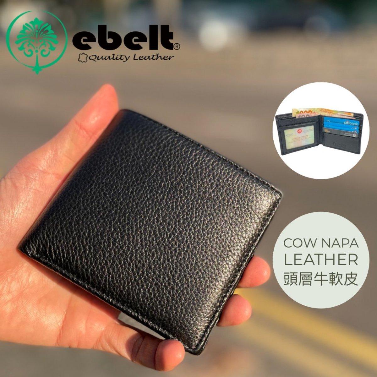 頭層納帕軟牛皮銀包 Full Grain Napa Cow Leather Wallet - WM0076