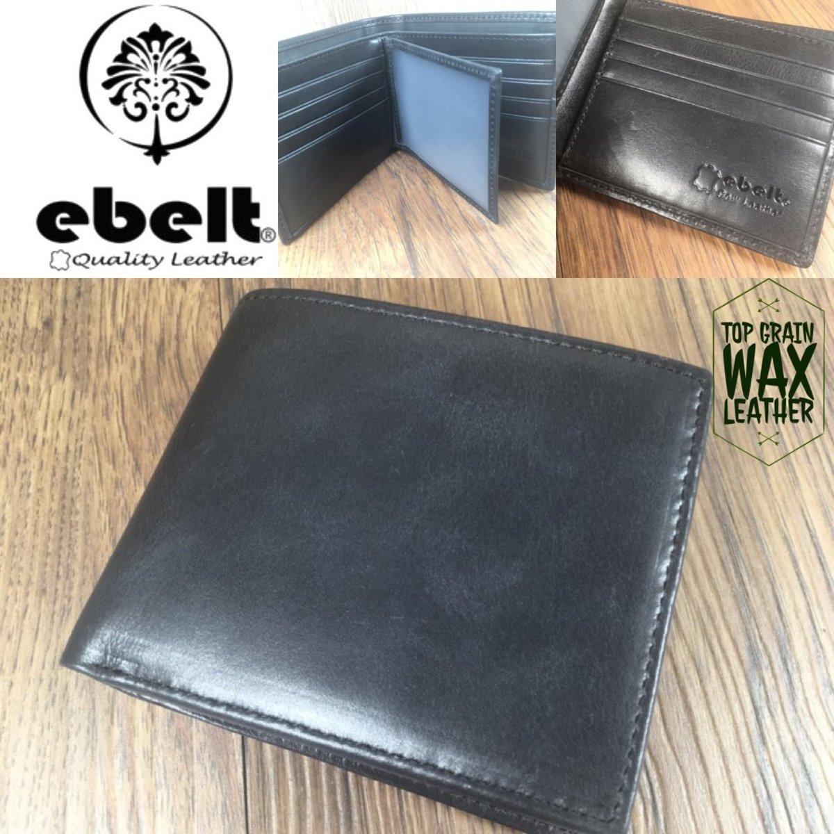 Full Grain Wax Leather Wallet - WM0088
