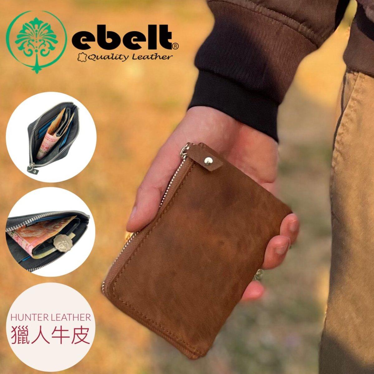 ebelt Full Grain Buffalo Hunter Series Leather Zipper Wallet - WM0111R