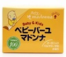 Baby & Kids Horse Oil Baby Cream 25g  -[Parallel Import Product]