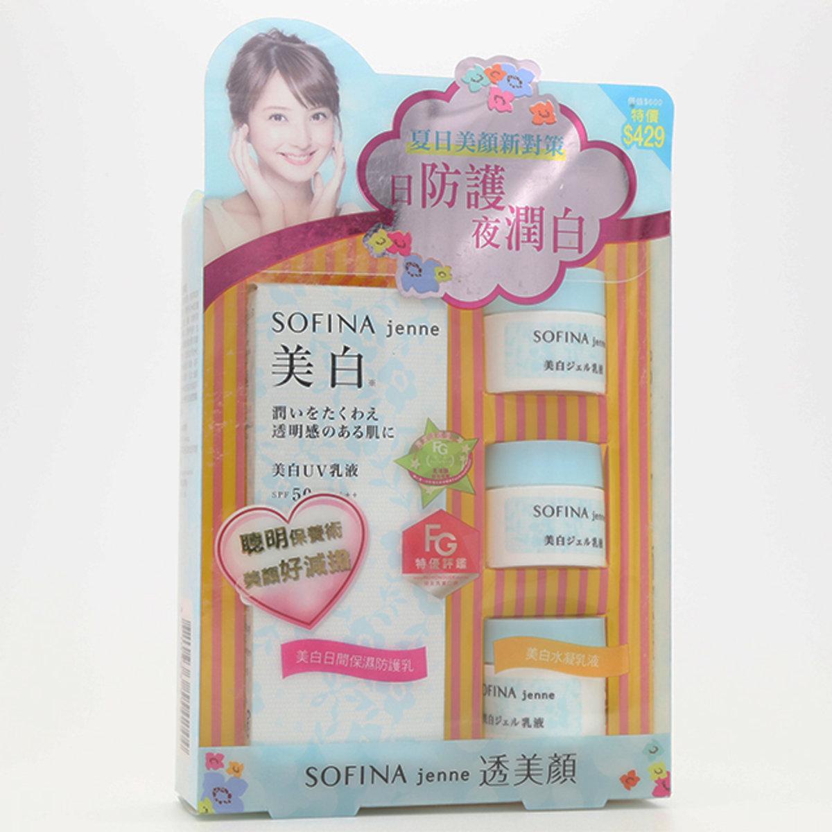 【4pcs】 jenna Whitening moisturizing Set (UV Cut SPF50 + Whitening Jelly Moisturizer) (Taiwan Version) -[Parallel Import Product]