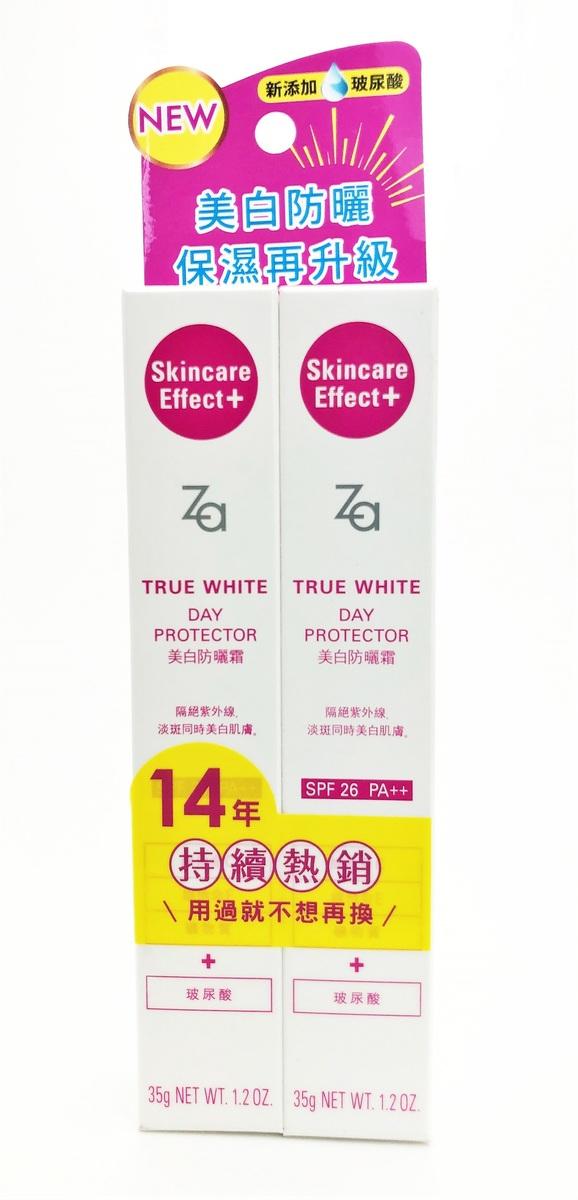 【孖裝】 美白隔離乳霜SPF 26 PA++ 35g x2件   [平行進口]