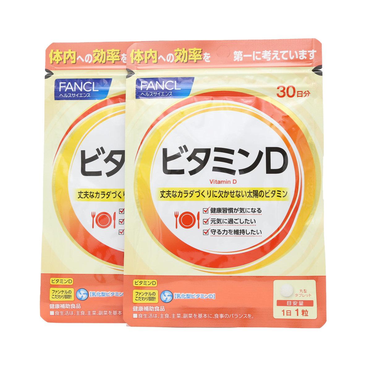 (2件)天然维生素D 30日 30粒 天然维生素D 30日 30粒  - 平行進口
