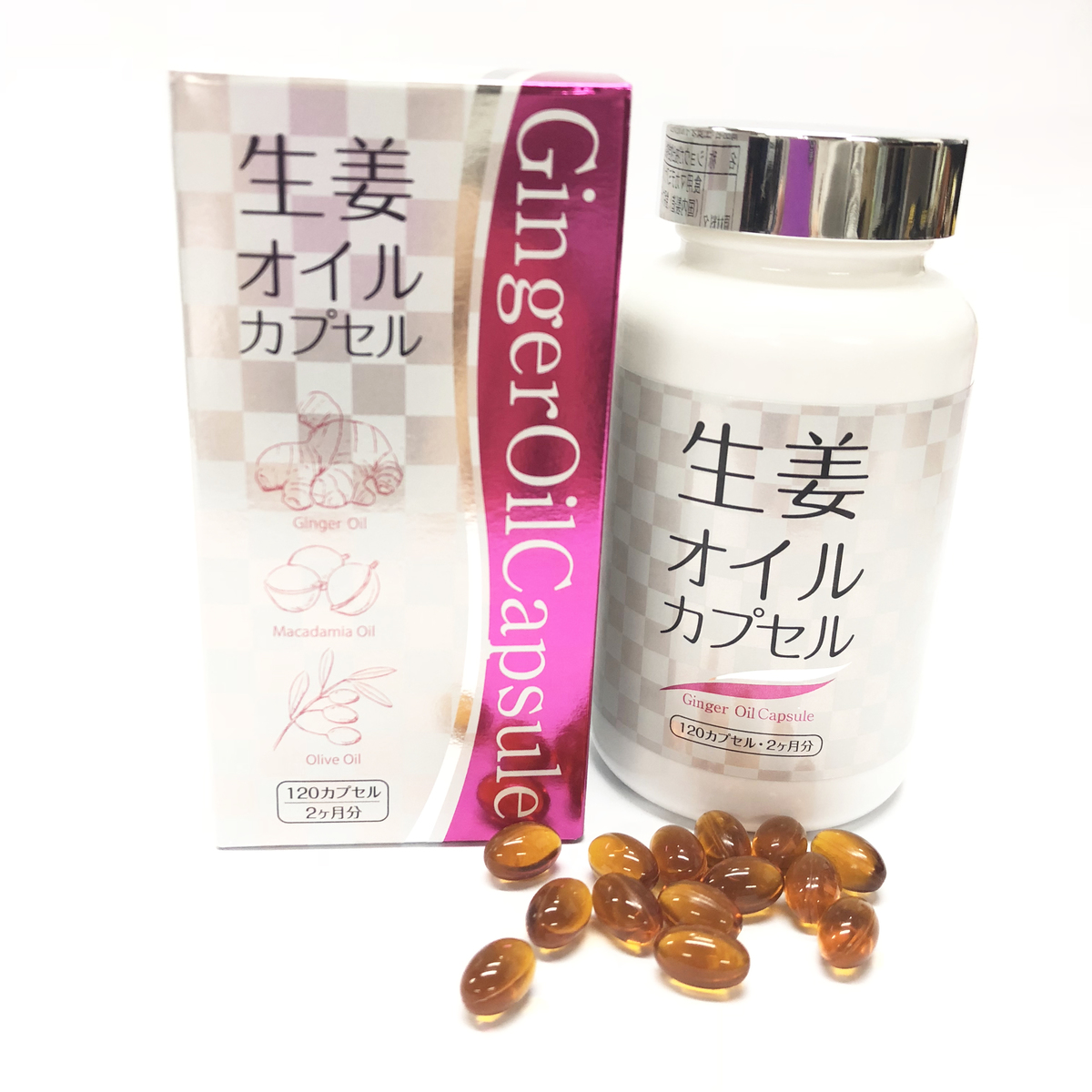 Ginger Oil Capsule 120cap[ 2 months Qty] -[Parallel Import Product]