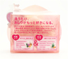Peach Scented Exfoliate Whitening Hip Care Soap 80g   -[Parallel Import Product]