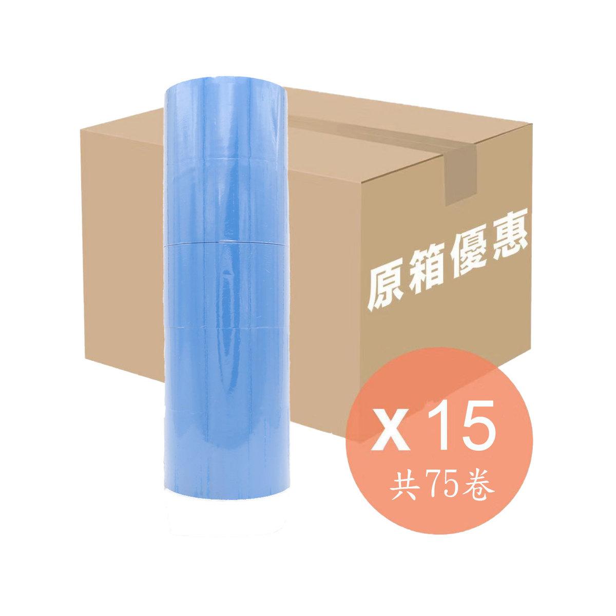 封箱膠紙-淺藍色(60mmx40M)(滿足大型網店要求) (原箱75卷裝)