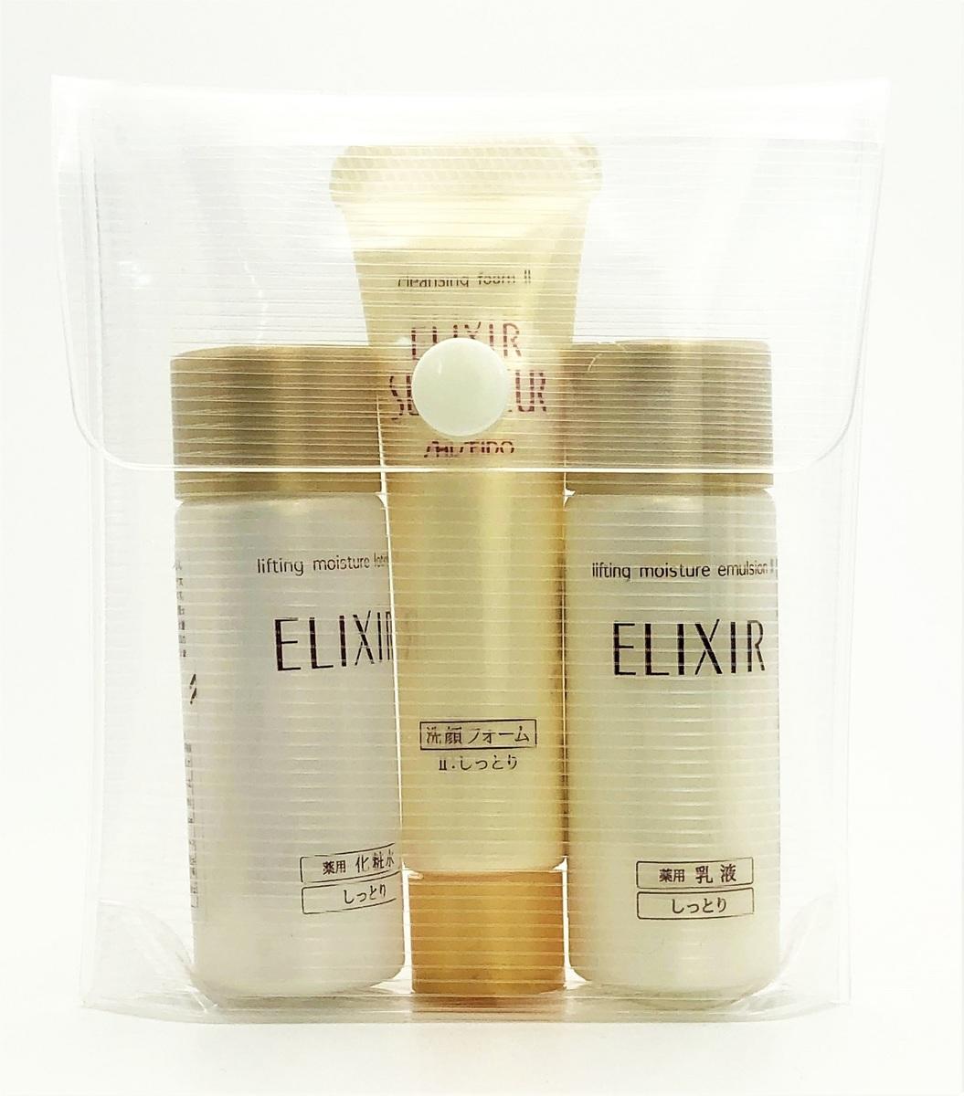 SHISEIDO ELIXIR mini set -[Parallel Import Product]