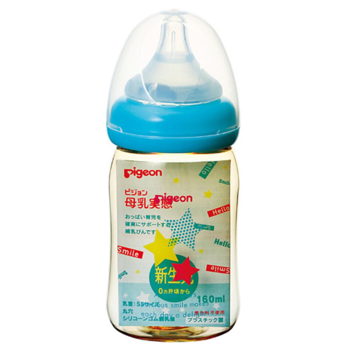 母乳塑膠瓶 160ml (星星)