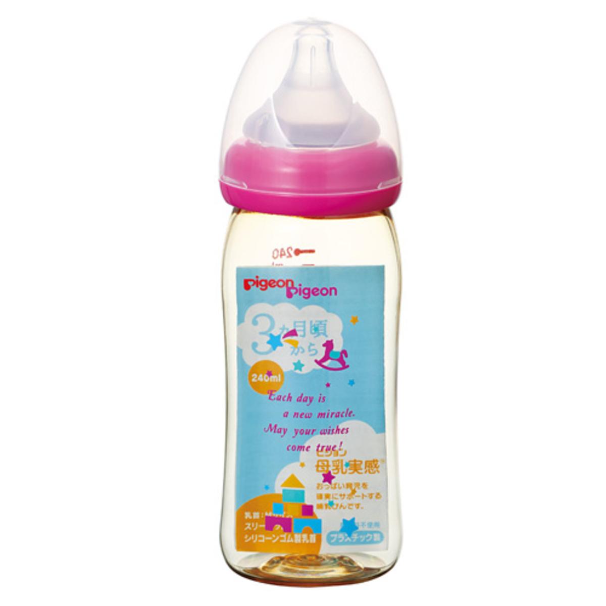 母乳塑膠瓶 240ml (玩具)