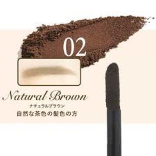 K-Palette | K-PALETTE 1 Day Tattoo完美持久眉粉02-NATURAL BROWN ...