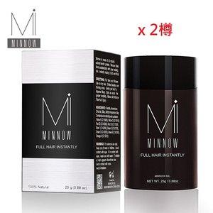 Minnow [2盒] Minnow純天然增髮纖維 - 深棕色/深啡色 x 2盒 | 禿頭救星 濃髮美髮 天然草本染髮 防脫髮 育髮精華 天然防曬霜