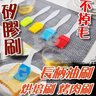 Silicone baking oil sweep (Random Color)_B2
