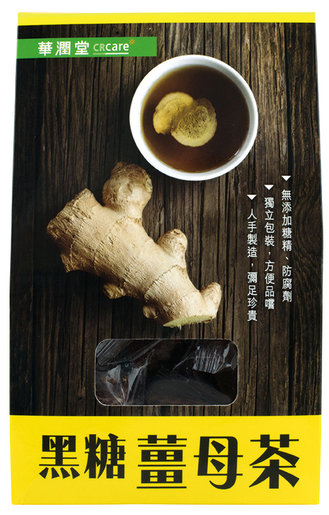 Black Sugar Ginger Tea