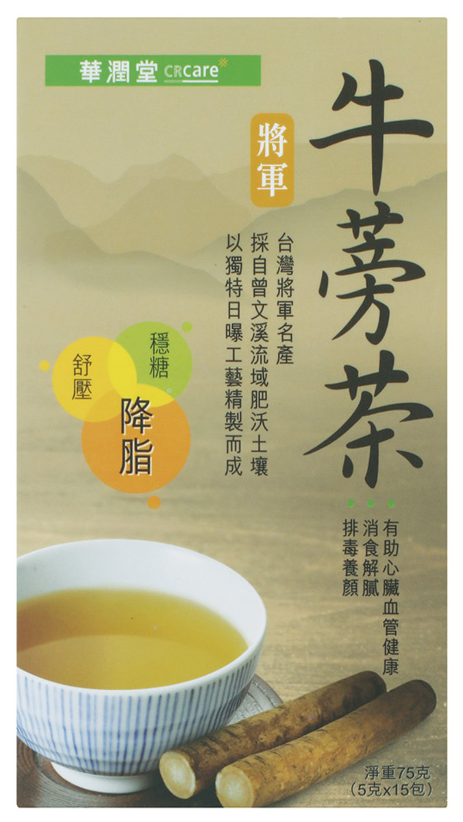 將軍牛蒡茶