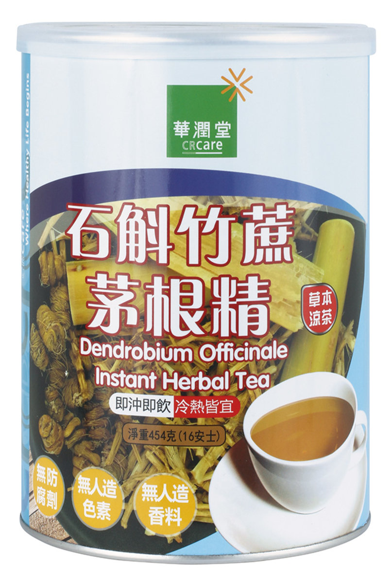 Dendrobium Officinale Instant Herbal Tea