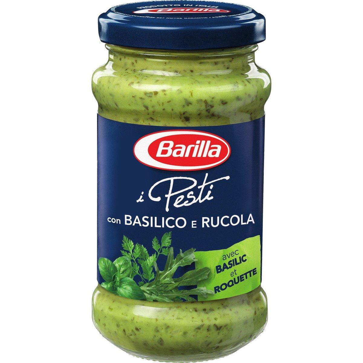 BARILLA - Pesto Basil Sauce - 190g