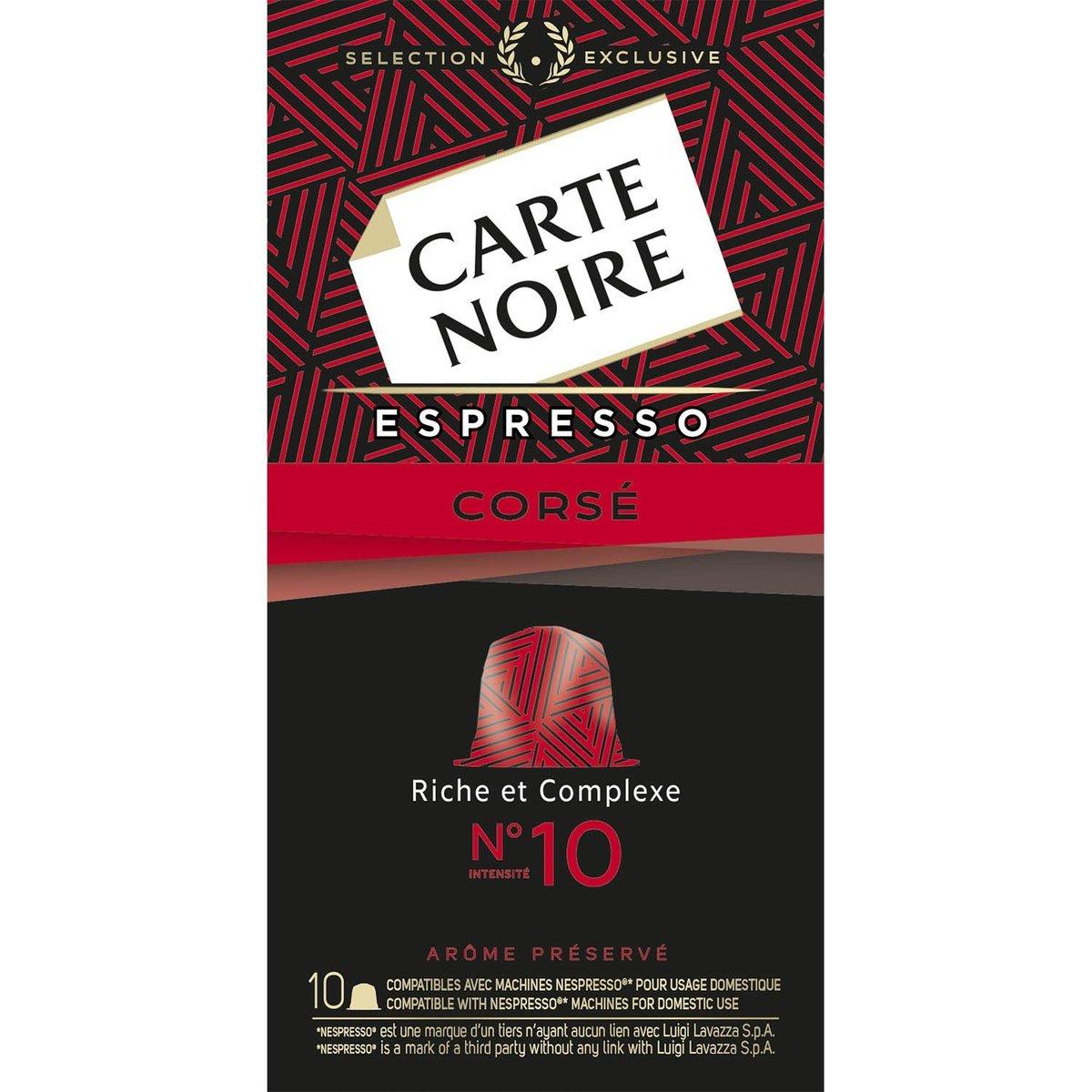 法國直送 - CARTE NOIRE - 法國10度咖啡膠囊  10 - 10 個- 53g