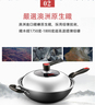 Uncoated thick iron wok