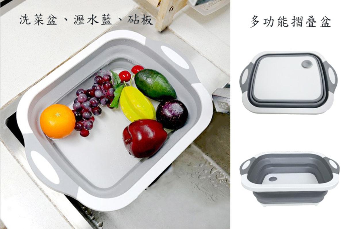 Multi-function folding basin / chopping board / drain basket / ice bucket