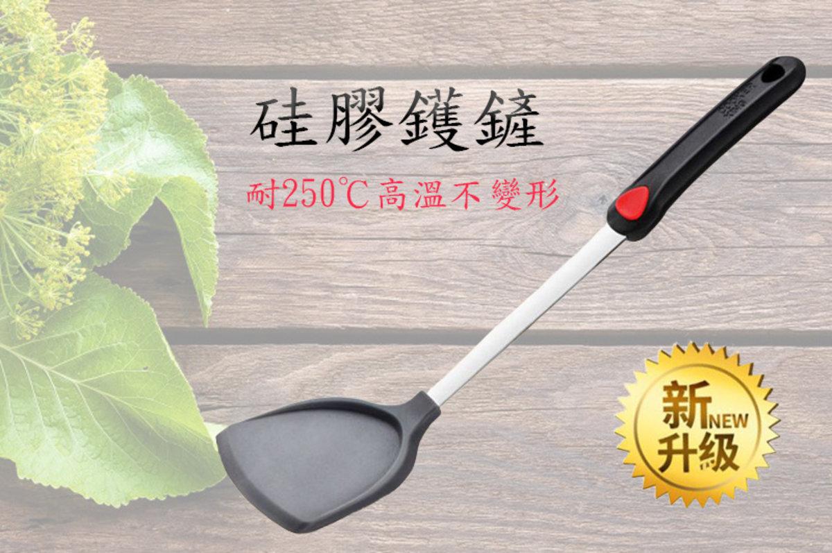 Silicone non-stick spatula