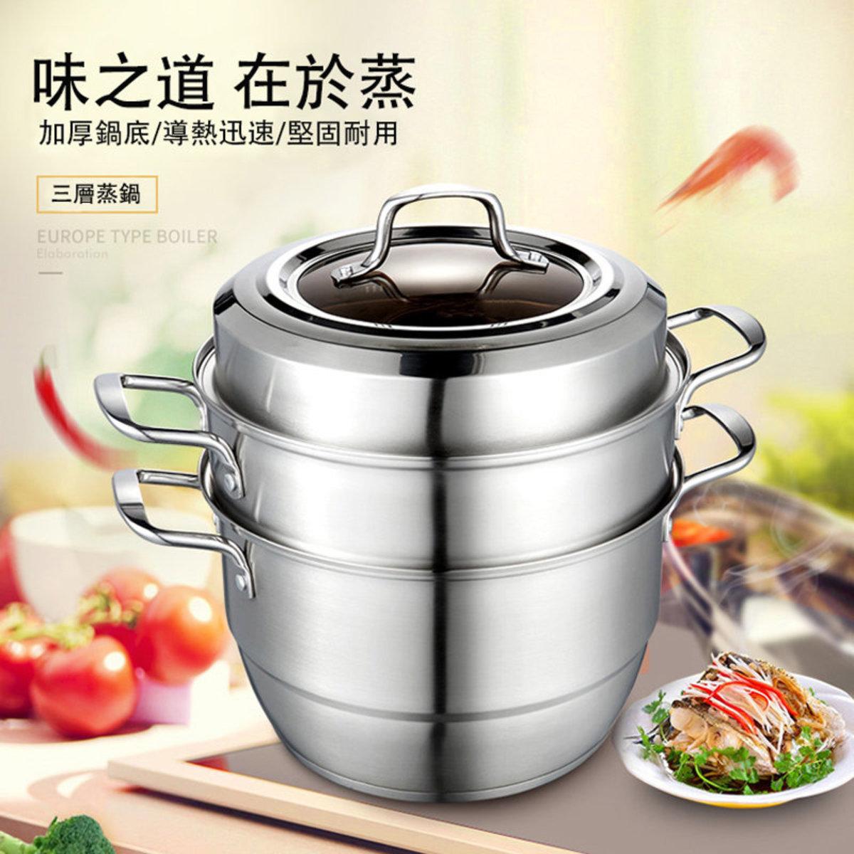 304不鏽鋼三層加厚蒸鍋(28cm)