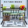 Stainless steel dish drain rack sink kitchen storage rack multifunctional kitchen rack
