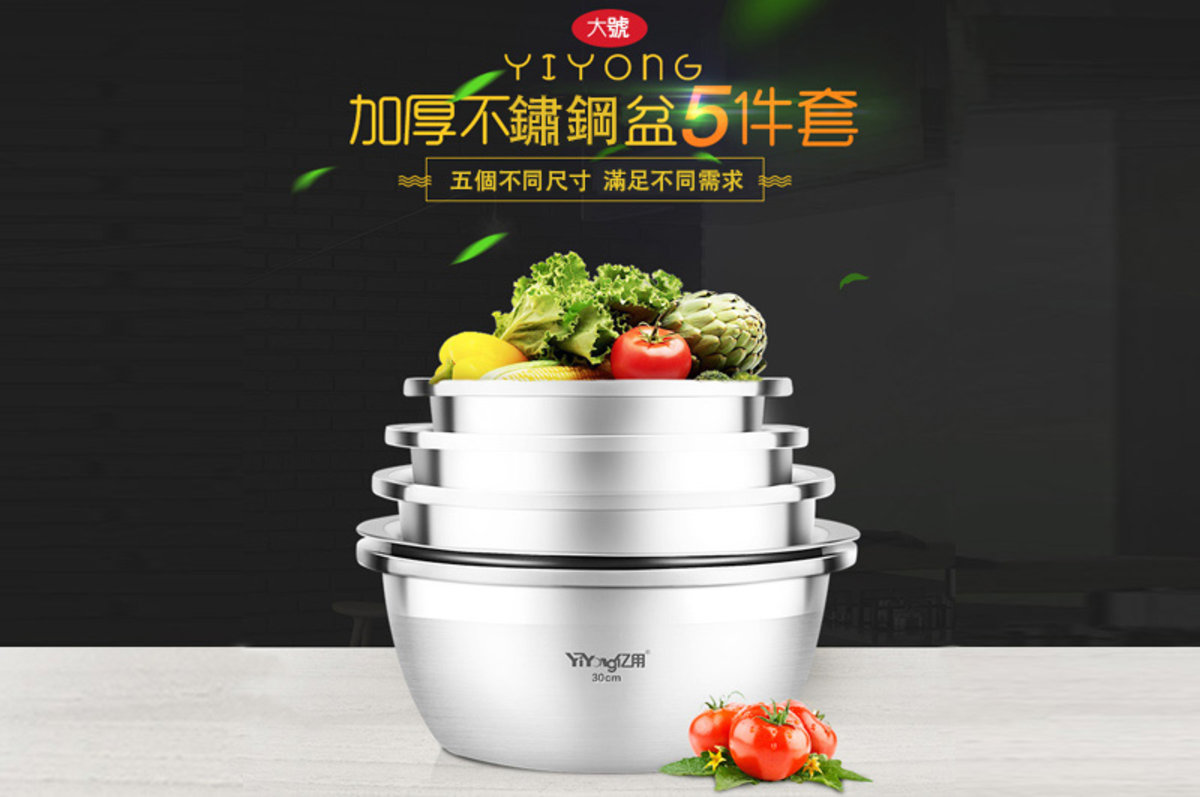 Five-piece thick stainless steel basin (big size)