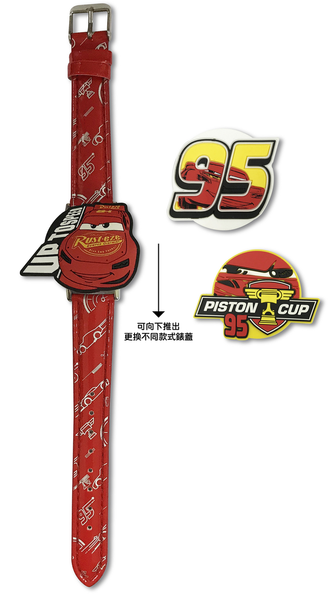 DISNEY-CARS INTERCHANGEABLE WATCH (Licensed by Disney)