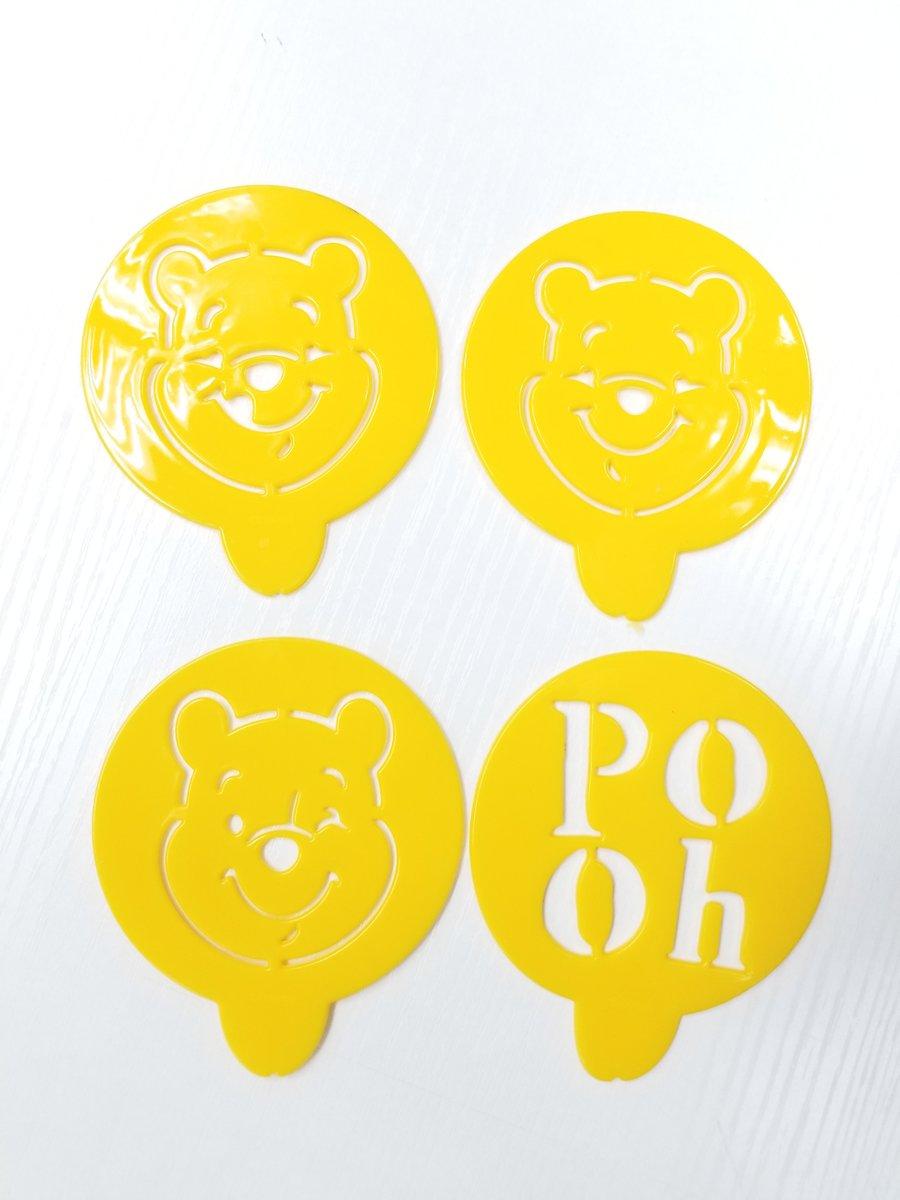 Disney - 小熊維尼 - 糖粉篩 [4個裝] (廸士尼許可產品)