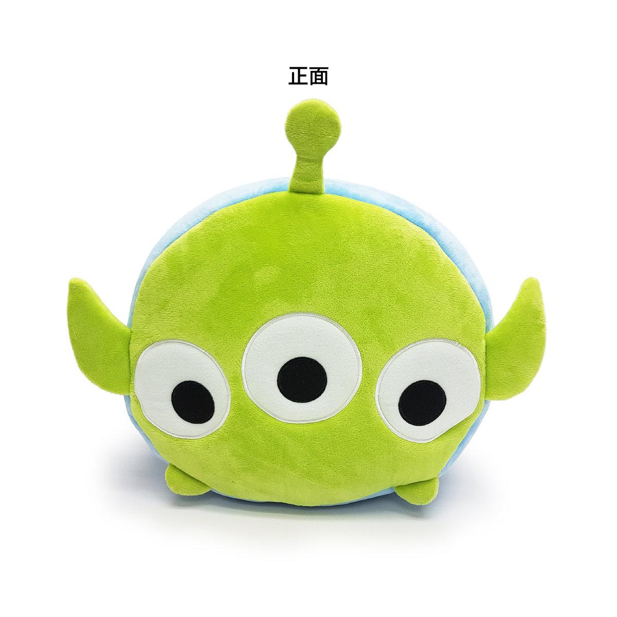 Disney - Tusm Tsum - Alien cushion (Licensed by Disney)