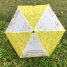Disney - folding umbrella (Winnie the Pooh) (Licensed by Disney)