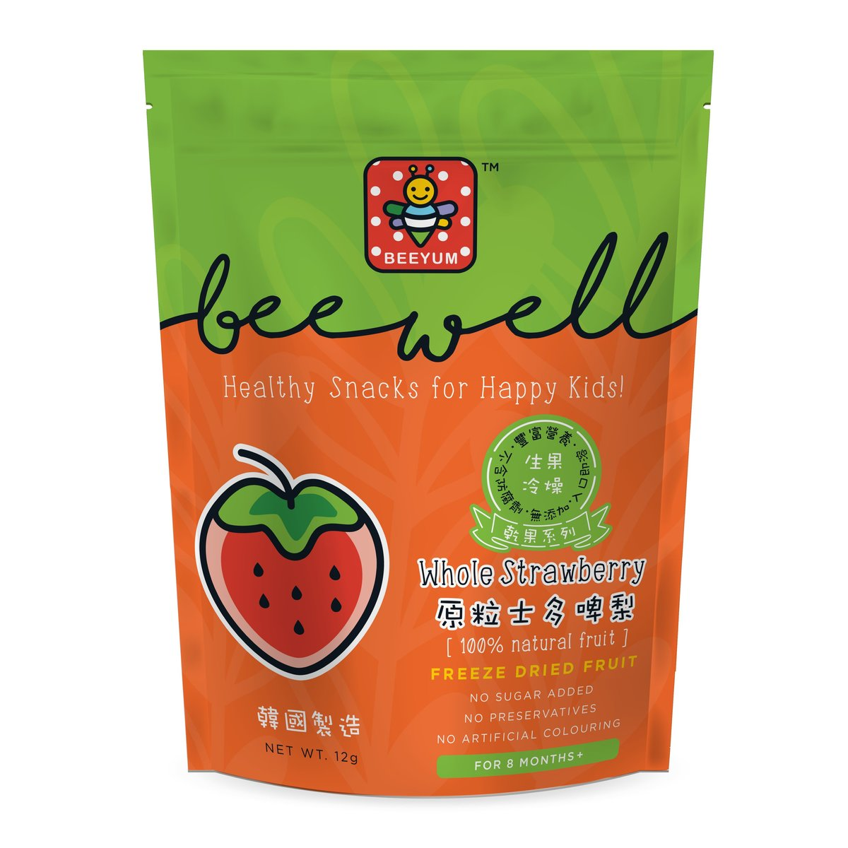 Beewell freeze dried food (strawberry)(for 8 months) - (Expiry Date: 30 May 2020)