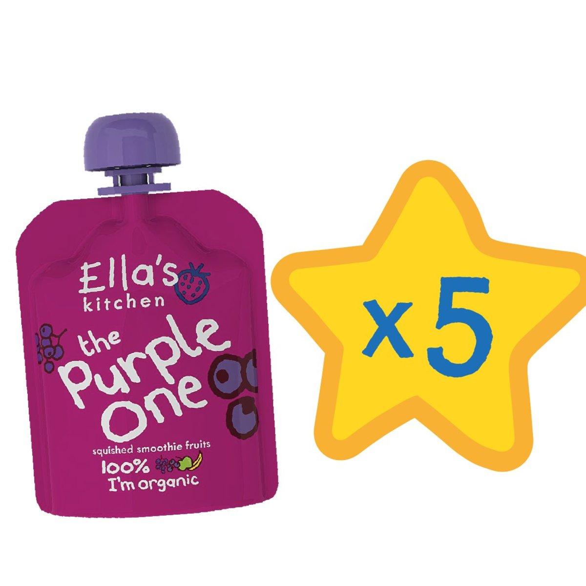 有機紫色雜果蓉多包装 (90g x 5) (有效期至30/10/2020)