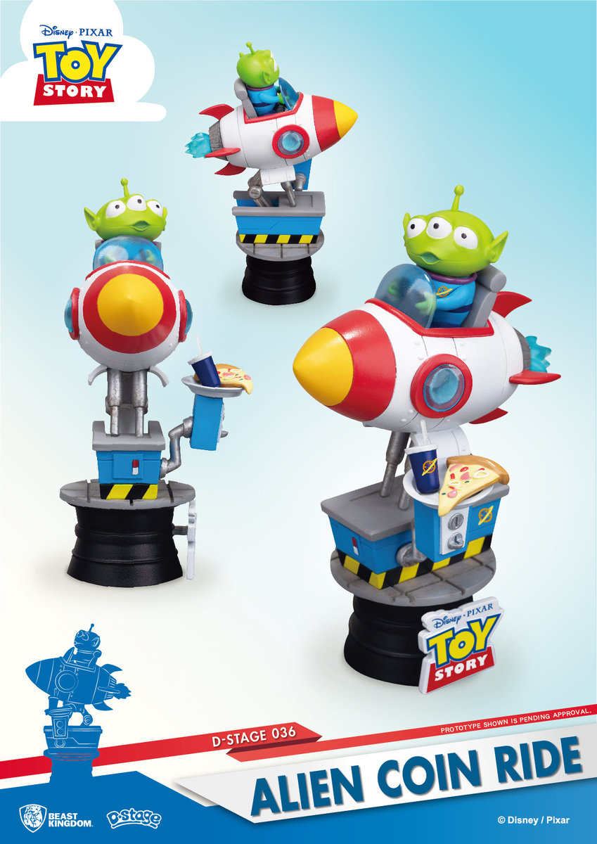 DS-036 Alien Coin Ride [Licensed by Disney]