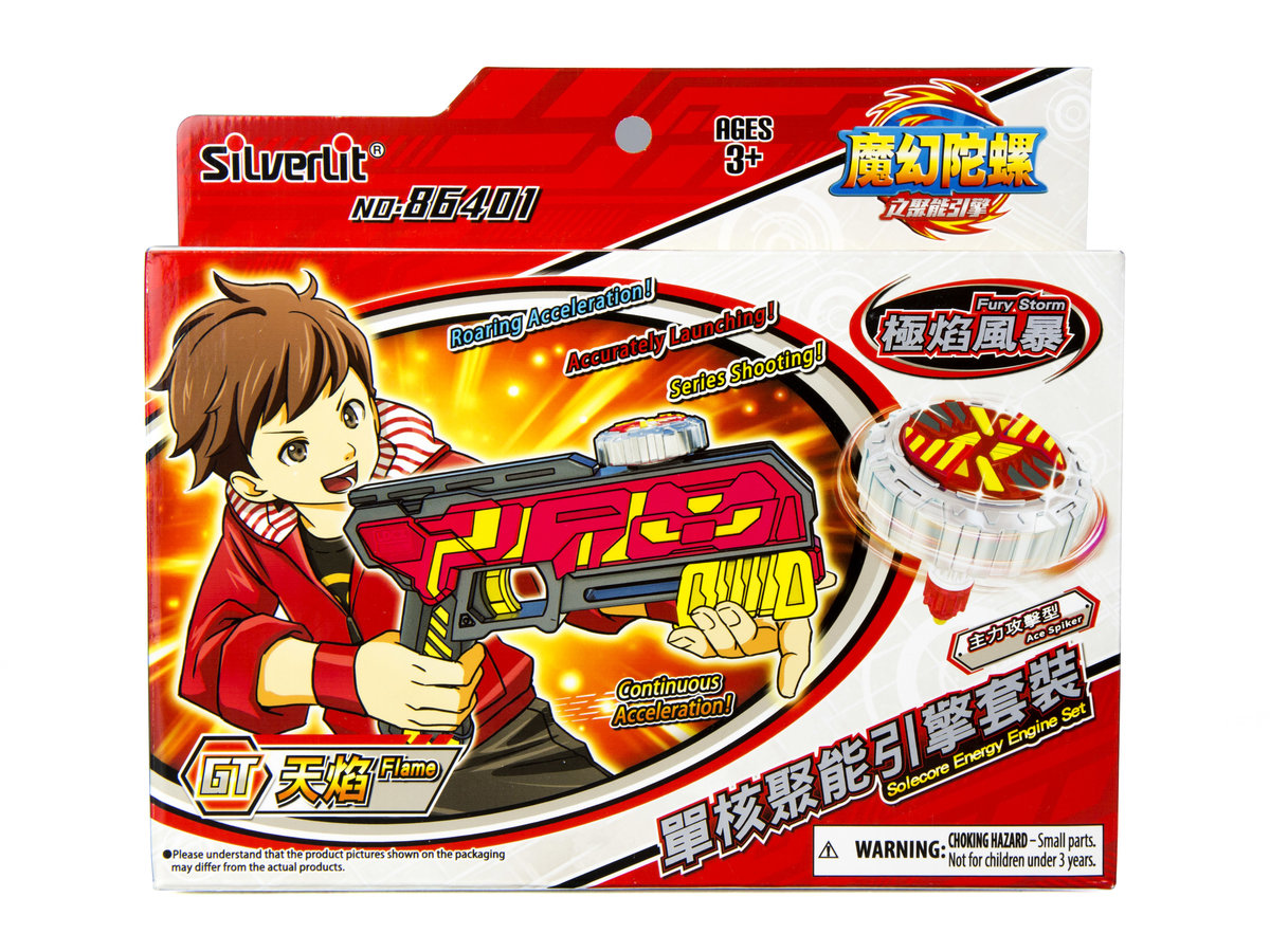 Spin Fighter 4 - Flame & Fury Storm